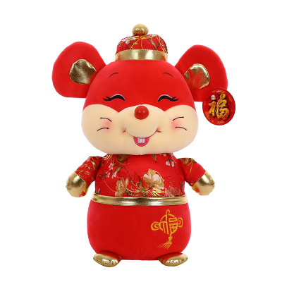 lucky mouse to china